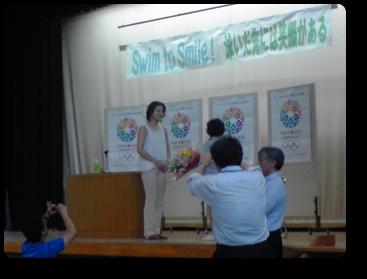 長崎宏子の講演